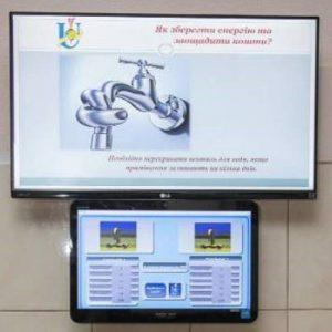 Monitoring system «Energy clock»